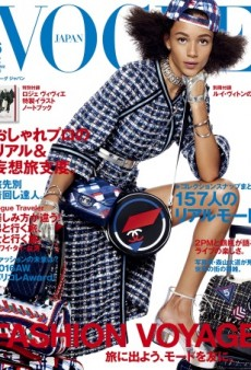 Binx Walton Stars on Vogue Japan's Quirky Cover for June 2016 (Forum Buzz)