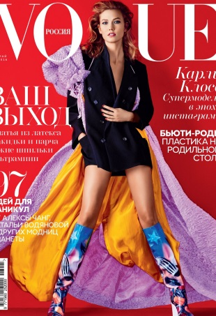 Vogue Russia May 2016 : Karlie Kloss by Mariano Vivanco