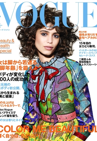 Vogue Japan July 2016 : Mica Arganaraz by Richard Burbridge