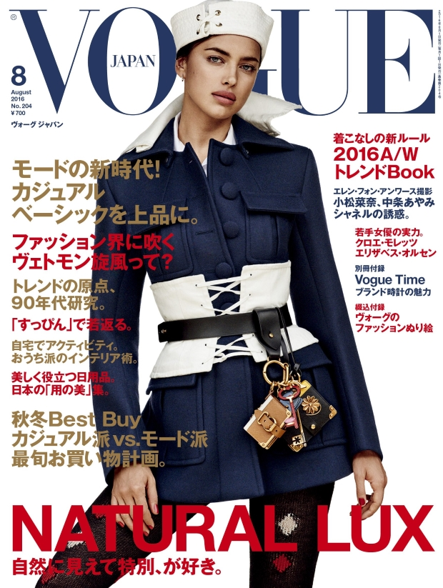 Vogue Japan August 2016 : Irina Shayk by Giampaolo Sgura
