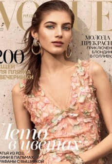 Vogue Russia Just Produced Its Best Cover in Months Thanks to Valery Kaufman (Forum Buzz)
