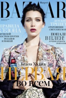 Bella Hadid Gets It Right Once Again, Starring on Harper's Bazaar Russia's October Cover (Forum Buzz)