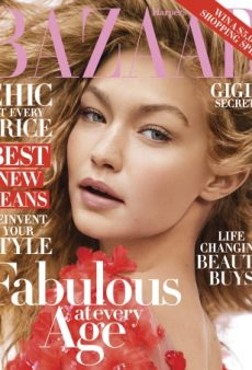 Gigi Hadid Stars on an 'Embarrassingly Bad' and 'Cheap' Harper's Bazaar October (Forum Buzz)