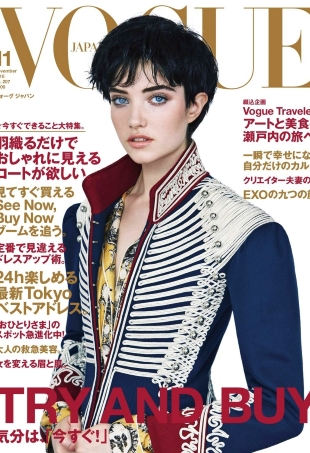 Vogue Japan November 2016 : Grace Hartzel by Patrick Demarchelier
