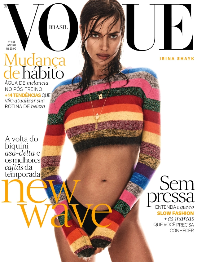 Vogue Brazil January 2017 : Irina Shayk by Giampaolo Sgura