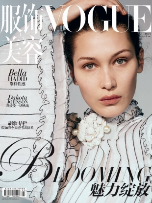 Vogue China April 2017 : Bella Hadid by Collier Schorr
