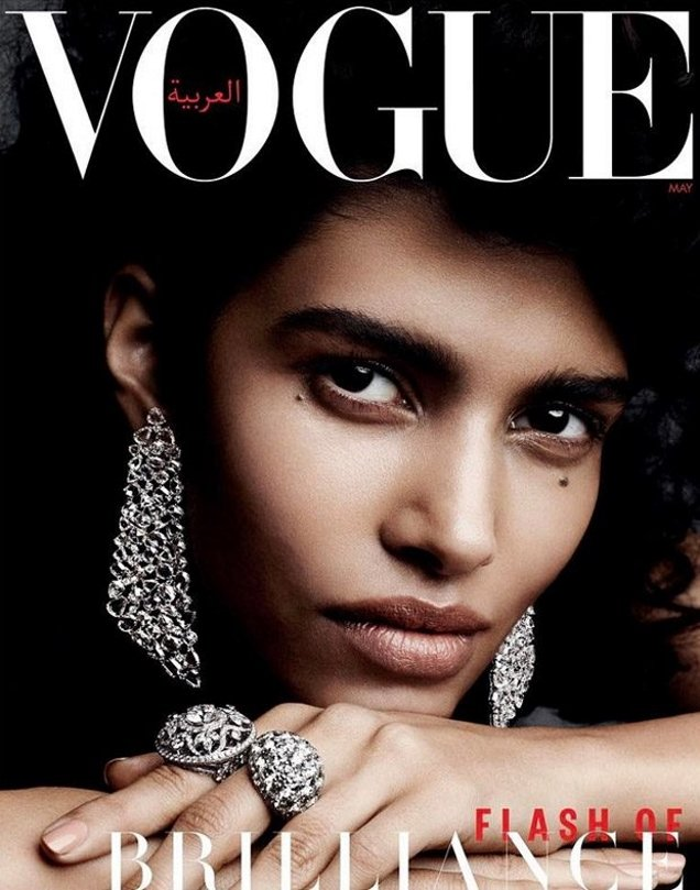 Vogue Arabia May 2017 : Pooja Mor by Ben Hassett