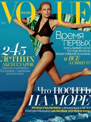 Vogue Russia June 2017 : Natasha Poly by Txema Yeste