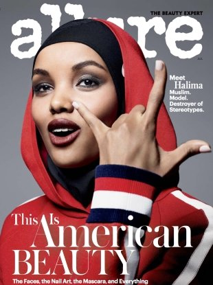Allure July 2017 : Halima Aden by Sølve Sundsbø