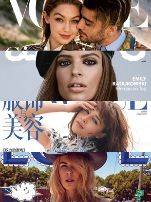 august-2017-magazine-covers-p