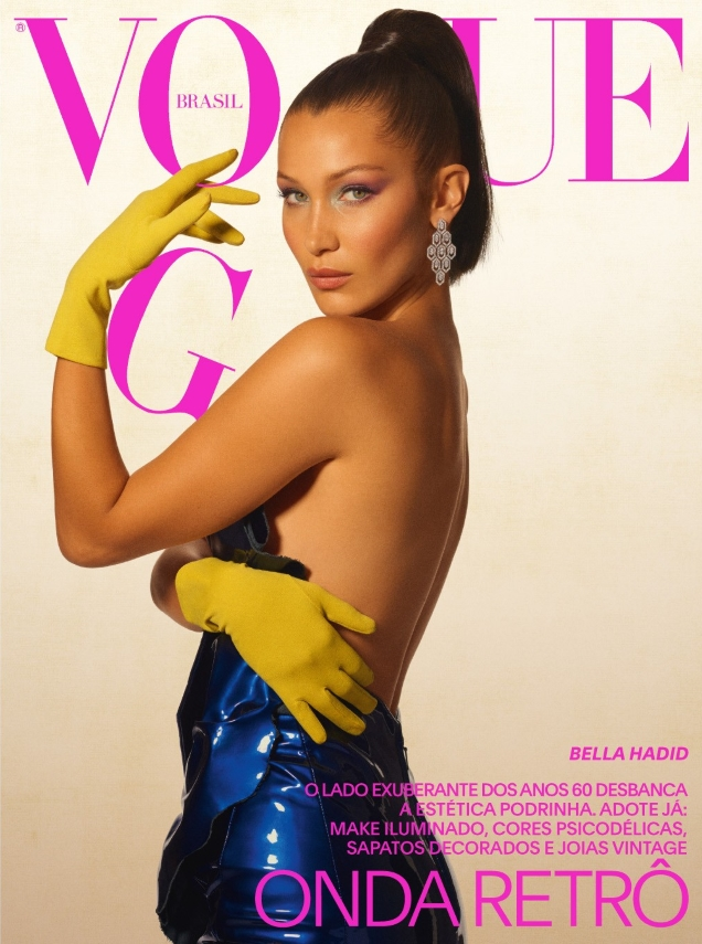 Vogue Brazil September 2017 : Bella Hadid by Gui Paganini