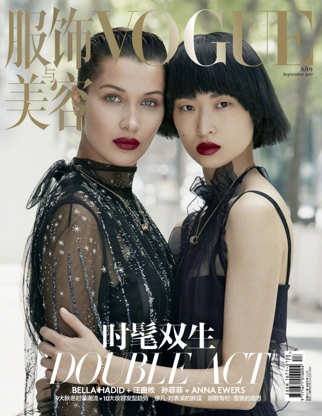 Vogue China September 2017 : Double Act by Collier Schorr & Patrick Demarchelier