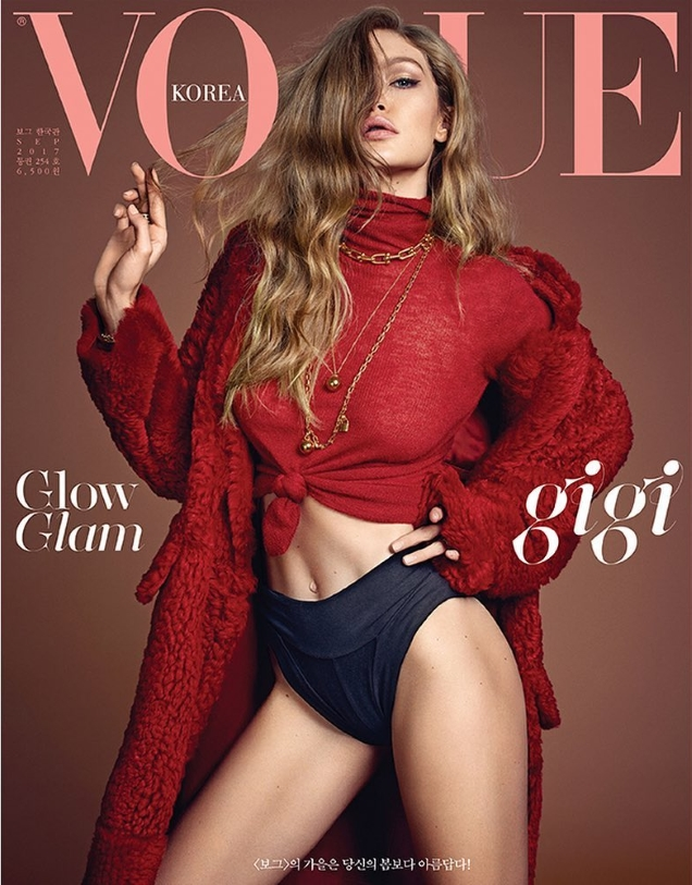 Vogue Korea September 2017 : Gigi Hadid by Henrique Gendre