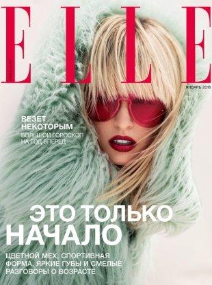 Elle Russia January 2018 : Karolina Kurkova by Gilles Bensimon