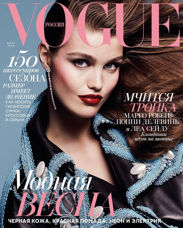 Vogue Russia March 2018 : Luna Bijl by Luigi & Iango