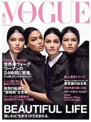Vogue Japan August 2018 : Faretta, Joan, Amber & Anna by Luigi & Iango