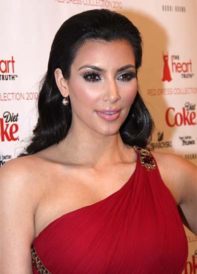 Beauty of Today: Kim Kardashian