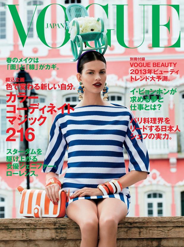 Vogue Japan beauty supplement April 2013