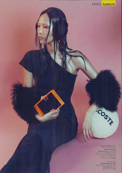 Katerina Chang