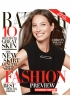 Christy Turlington for Harper's Bazaar June/July 2013