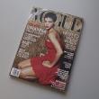 Rihanna's Second Vogue Cover