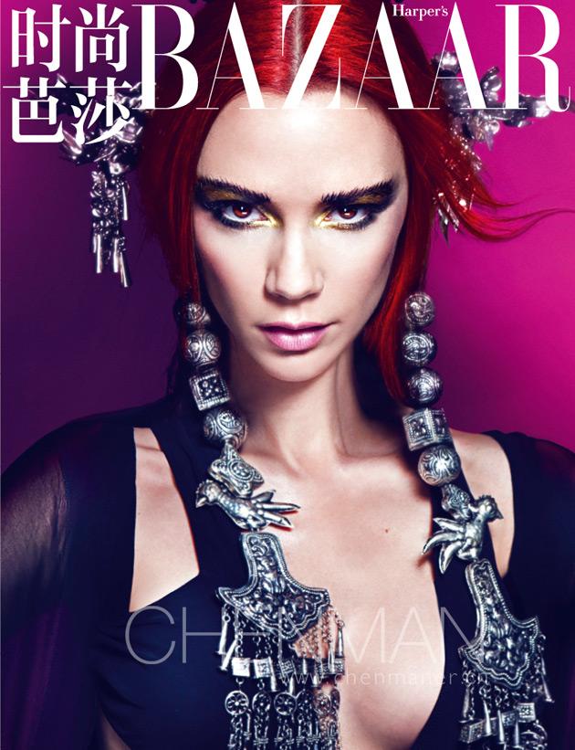 Harper's Bazaar China May 2012 - Victoria Beckham by Chen Man