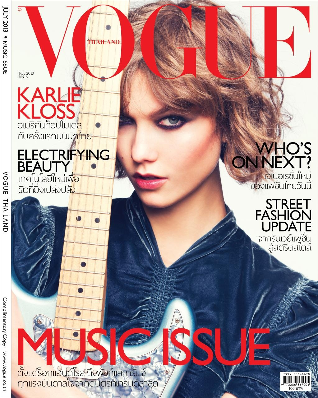 Karlie Kloss Covers Vogue Thailand July 2013 Music Issue