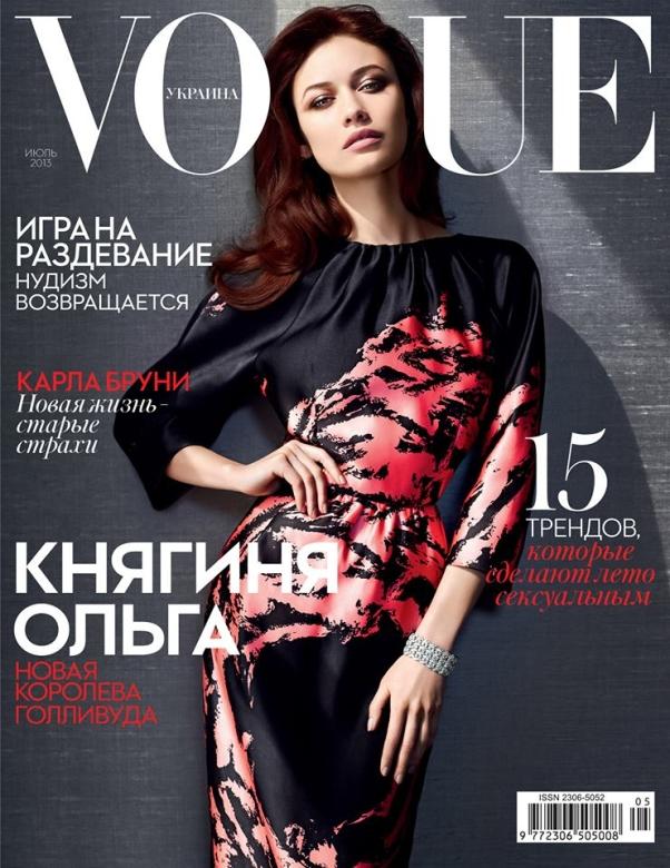 Image Credit: Facebook/Vogue Ukraine via the TFS Forums