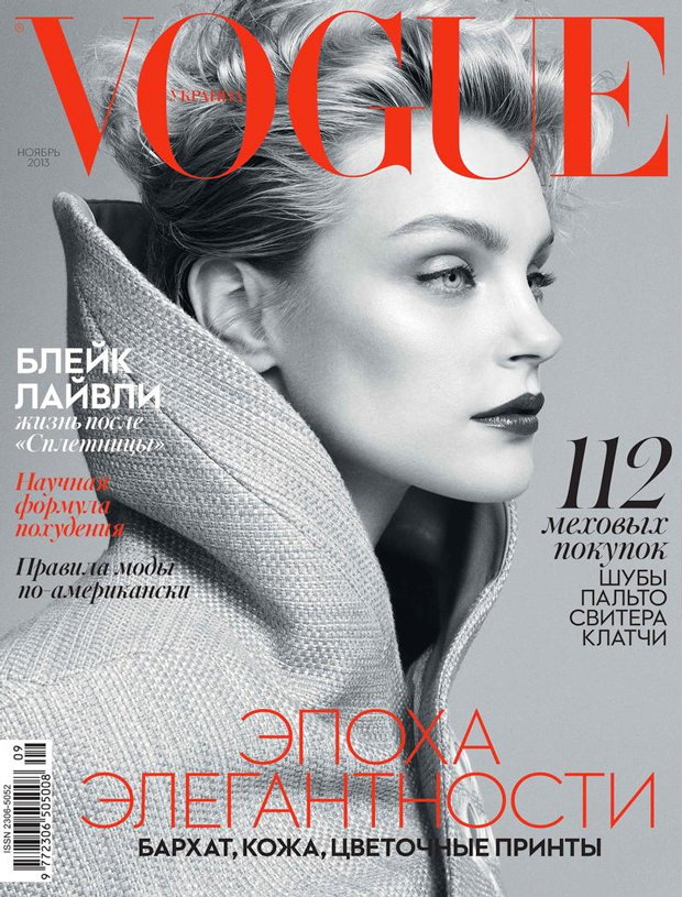 Image: Models.com