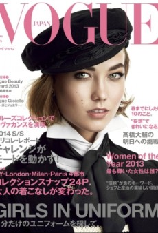 Karlie Kloss Covers Another Issue of Vogue Japan (Forum Buzz)