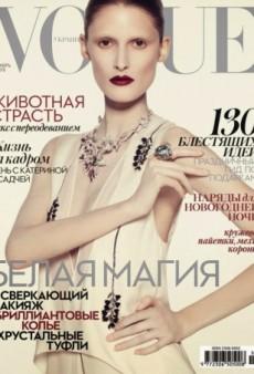 Marie Piovesan Stars on Vogue Ukraine's Sophisticated December Cover (Forum Buzz)