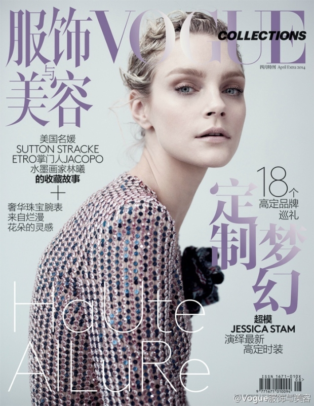 IMAGE CREDIT: WEIBO.COM/VOGUE CHINA VIA TFS FORUMS