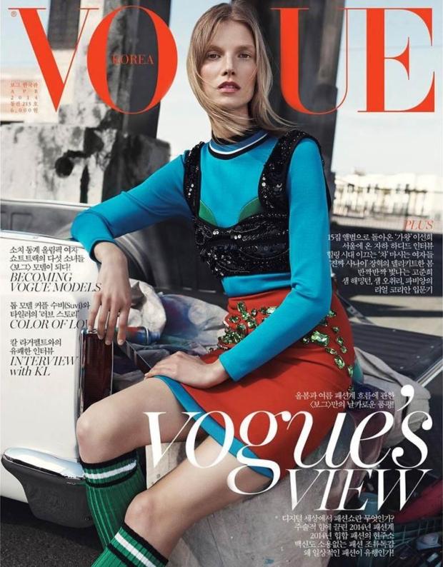 Suvi Koponen's Vogue Korea cover