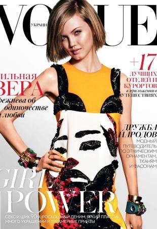 Vogue Ukraine May 2014 (ph: Jeff Bark)