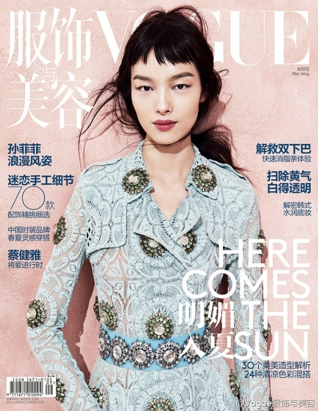 Sun Feifei posing in a embellished burberry coat on Vogue China's Mary 2014 Issue