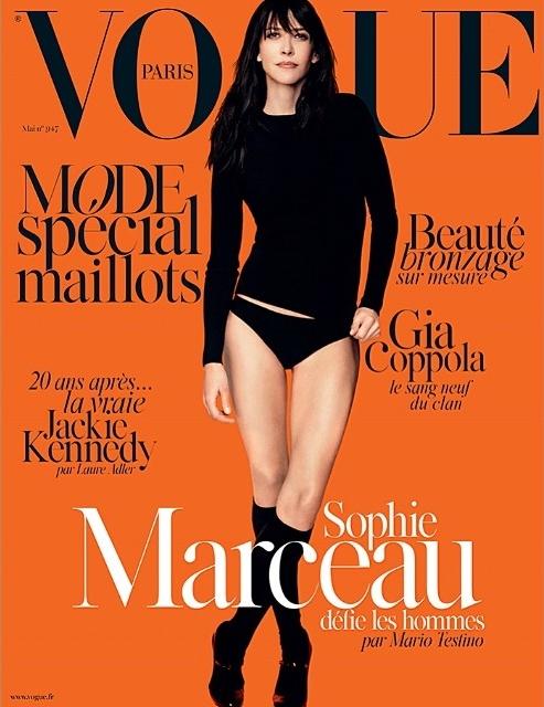 Vogue Paris May 2014 Sophie Marceau