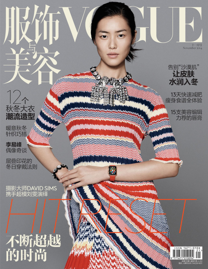 apple.watch-vogue-china