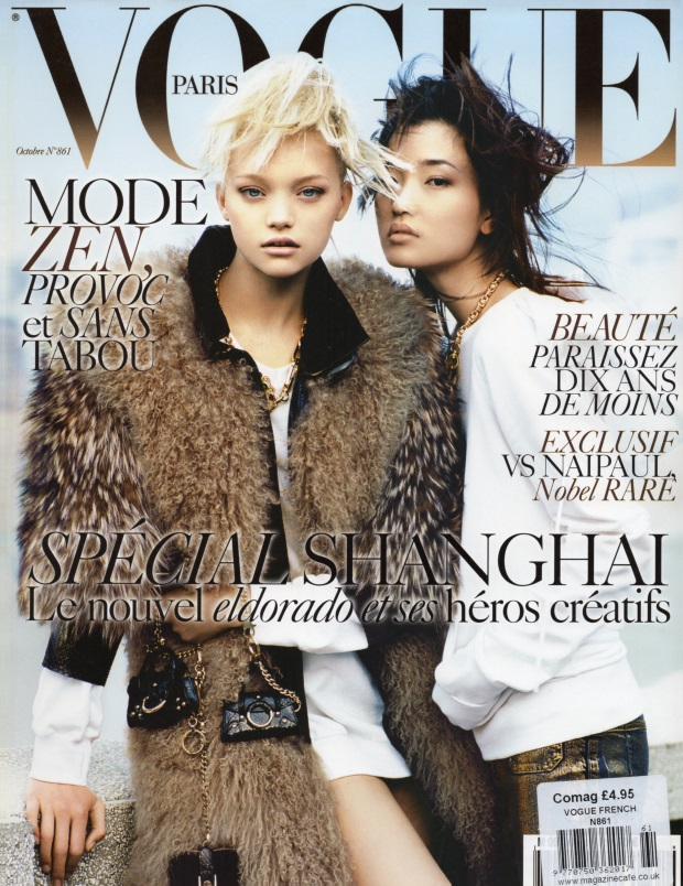 Flashback Vogue Paris October 2005 Gemma & Du Patrick Demarchelier