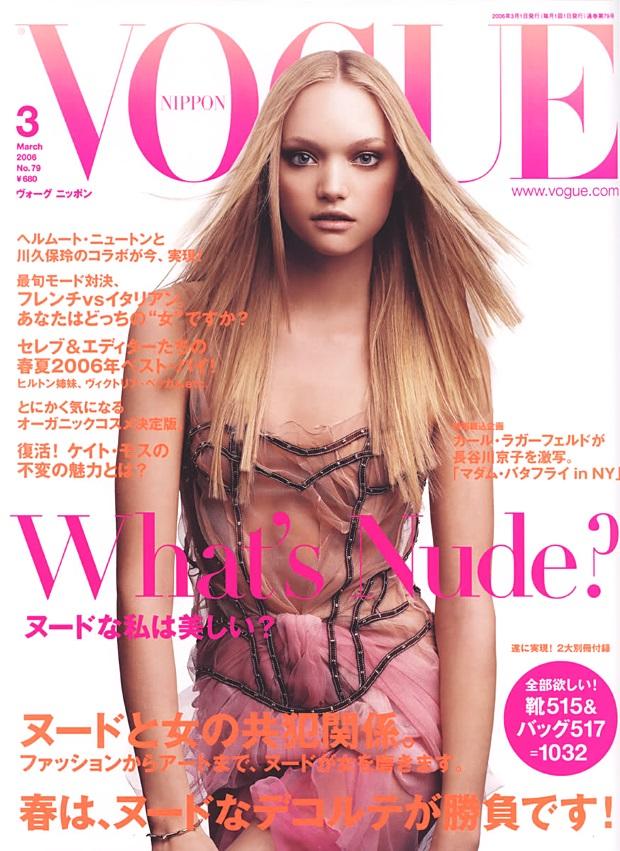 Flashback Vogue Nippon March 2006 Gemma Ward