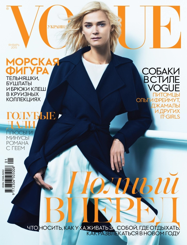 Vogue Ukraine January 2015 Carmen Kass