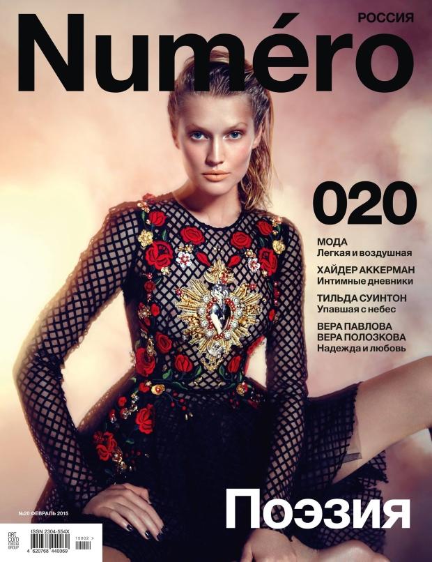 Numero Russia February 2015 Toni Garrn