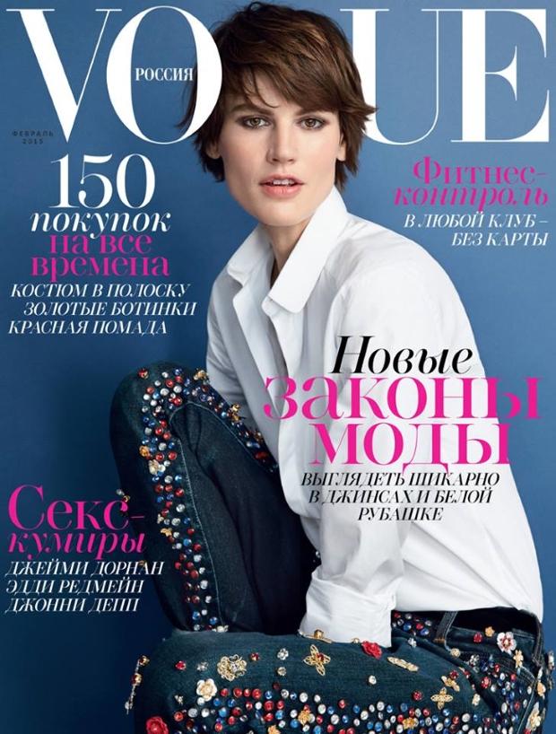 Vogue Russia February 2015 Saskia de Brauw