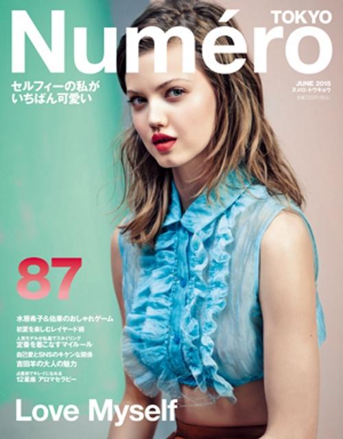 Numéro Tokyo June 2015 Lindsey Wixson