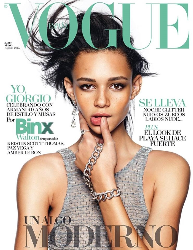 Vogue Spain May 2015 Binx Walton Nico Bustos