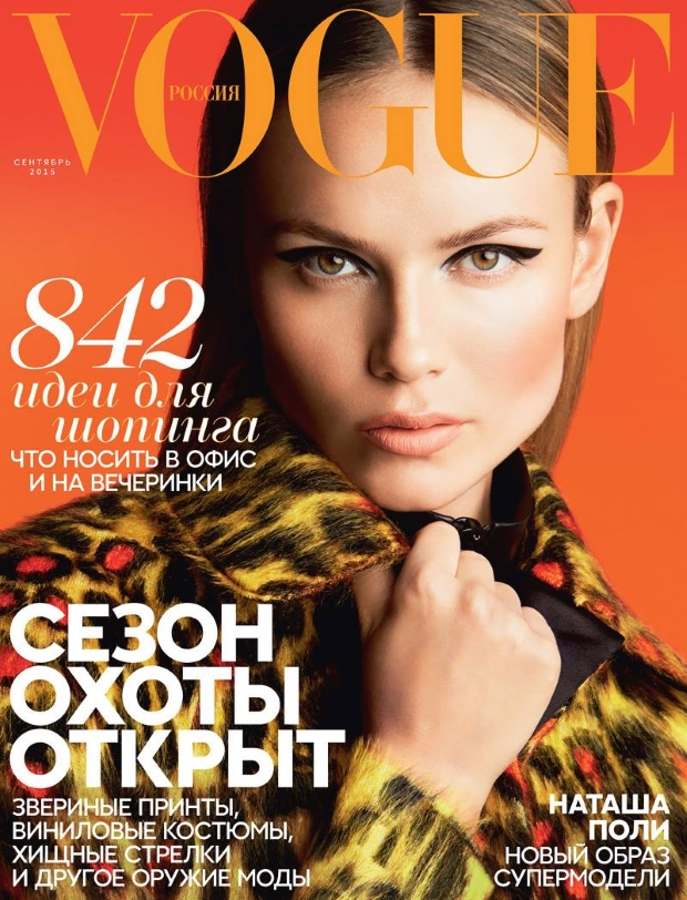 Vogue Russia September 2015 Natasha Poly by Patrick Demarchelier