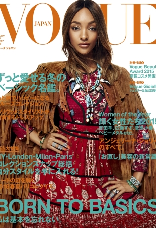 Vogue Japan January 2016 : Jourdan Dunn by Giampaolo Sgura