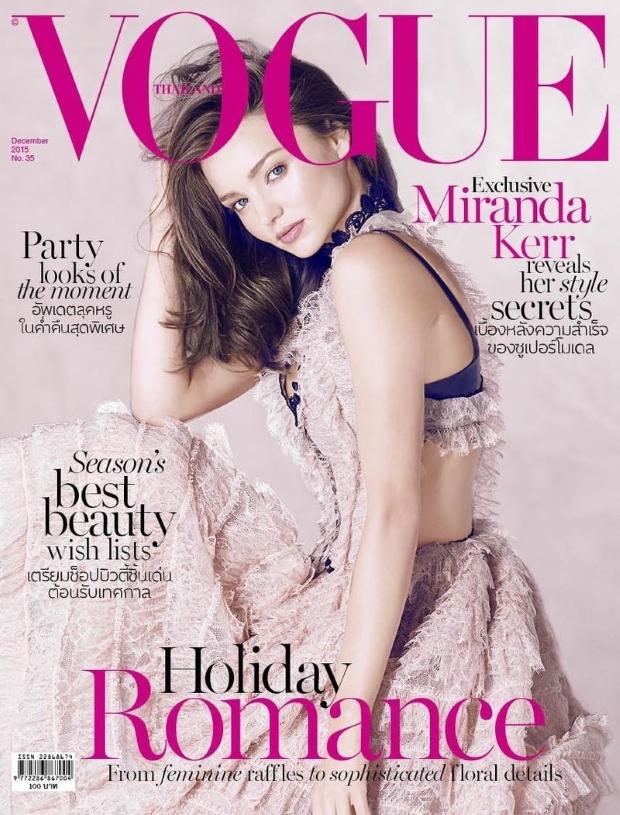 Vogue Thailand December 2015 : Miranda Kerr by Russell James