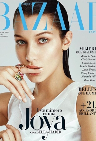 Harper's Bazaar España April 2016 : Bella Hadid by Txema Yeste