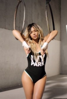 First Look: Beyoncè Reveals New Athleisure Line, Ivy Park