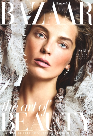 UK Harper's Bazaar May 2016 : Daria Werbowy by Nico Bustos